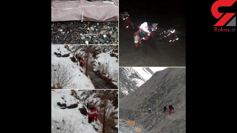 لحظه پیدا شدن جسد یک جوان در دماوند + عکس