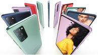 قیمت جدید گوشی موبایل سامسونگ در بازار امروز + جدول قیمت