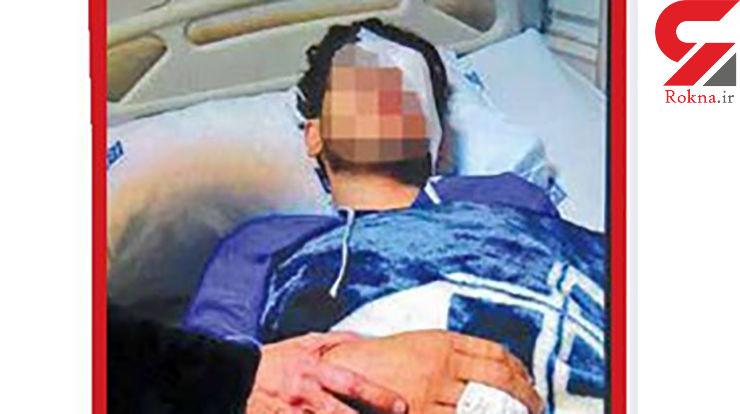 مشت محکم معلم تهرانی باعث کور شدن آرش 18 ساله در مدرسه شد + عکس