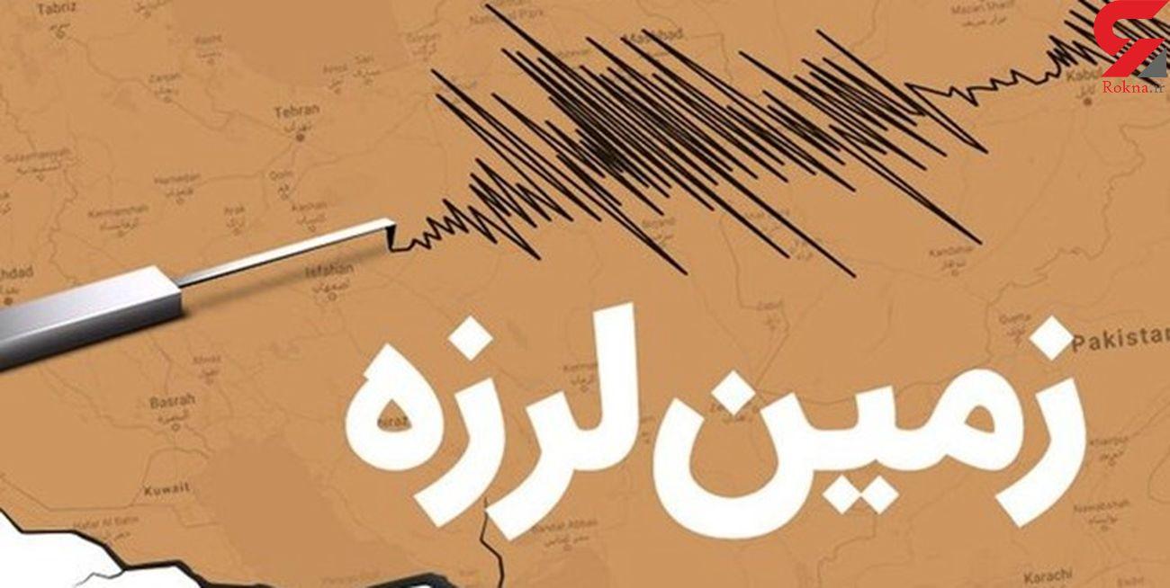 زلزله سیرچ کرمان را لرزاند