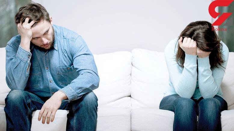 پس از فاش شدن خیانت همسر چطور تکلیف رابطه را روشن کنیم؟