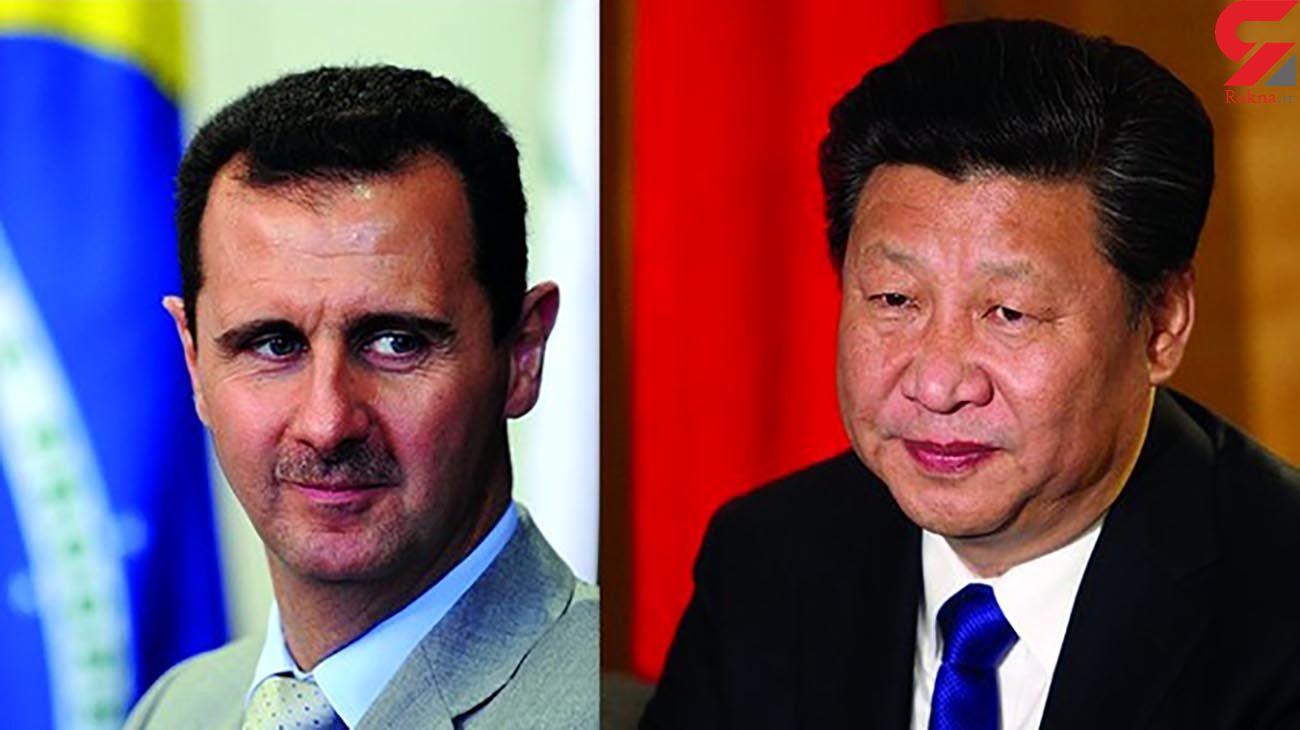 عیادت کتبی رئیسجمهوری چین از بشار اسد