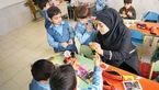 مربیان مهدهای کودک رتبهبندی میشوند