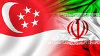 موافقتنامه اقتصادی ایران و سنگاپور ابلاغ شد