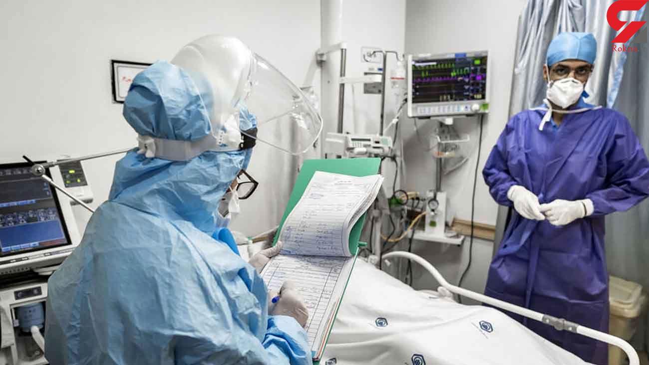 بیمارستان های کرونایی آرام تر شدند
