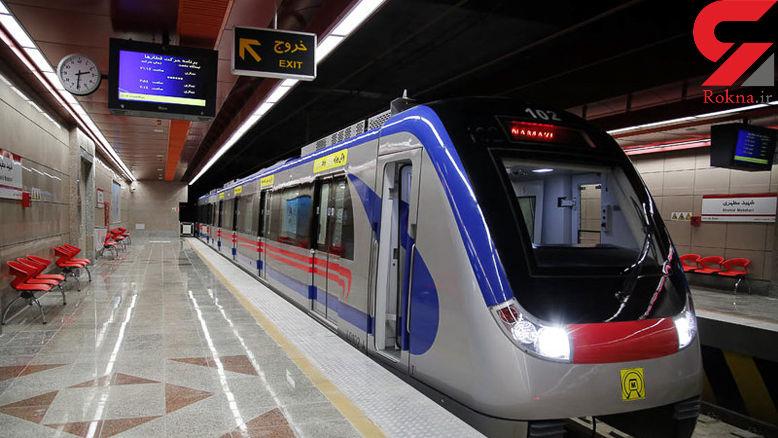 """اجرای برنامههای """" جشن بزرگ بندگی"""" در متروی تهران"""