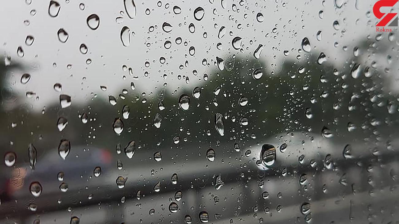 وضعیت بارش باران طی 5 روز آینده