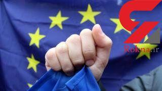 بیانیه مهم اتحادیه اروپا پس از بازگشت تحریمهای آمریکا علیه ایران