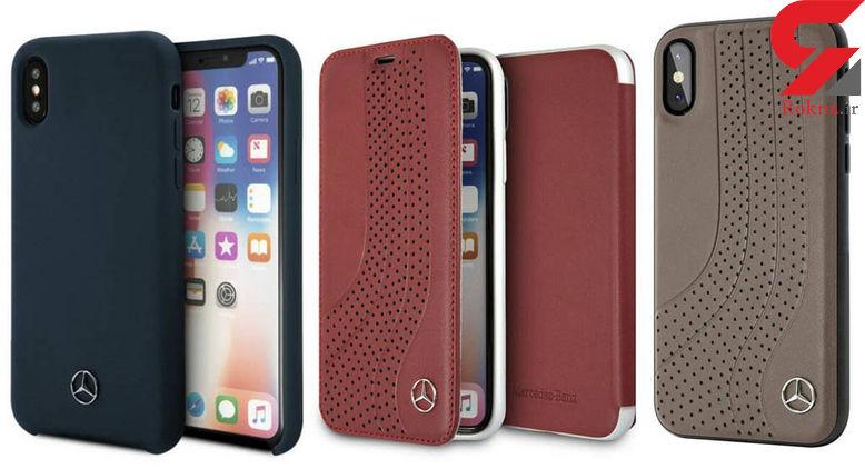 کاورهای گوشی های هوشمند با برند مرسدس بنز!