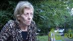 زنی در پارک جسد  همسرش را خورد+ عکس جنازه
