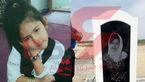 مادر آتنا: باید طناب دار را خودم گردن قاتل دخترم بیندازم و ...+ عکس