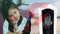 نامه سرگشاده نماینده حقوقی خانواده آتنا اصلانی به استاندار اردبیل