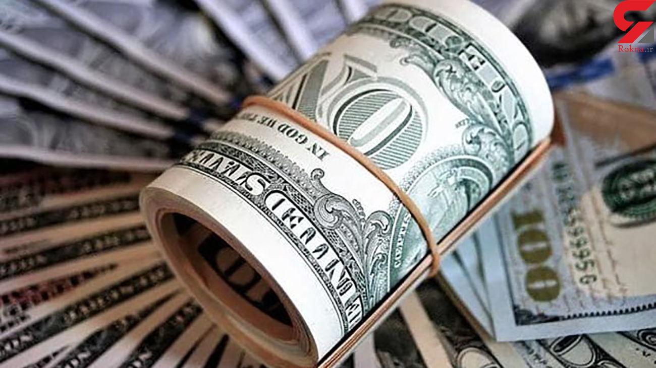 قیمت دلار و قیمت یورو در بازار امروز چهارشنبه 23 مهر ماه 99