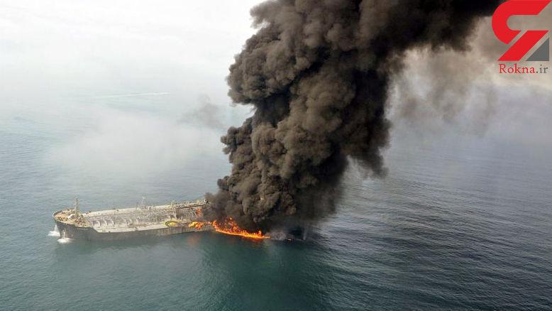خدمه نفتکش سانچی هنوز به خانه هایشان زنگ می زنند! / راز 21 تماس چیست؟! + عکس