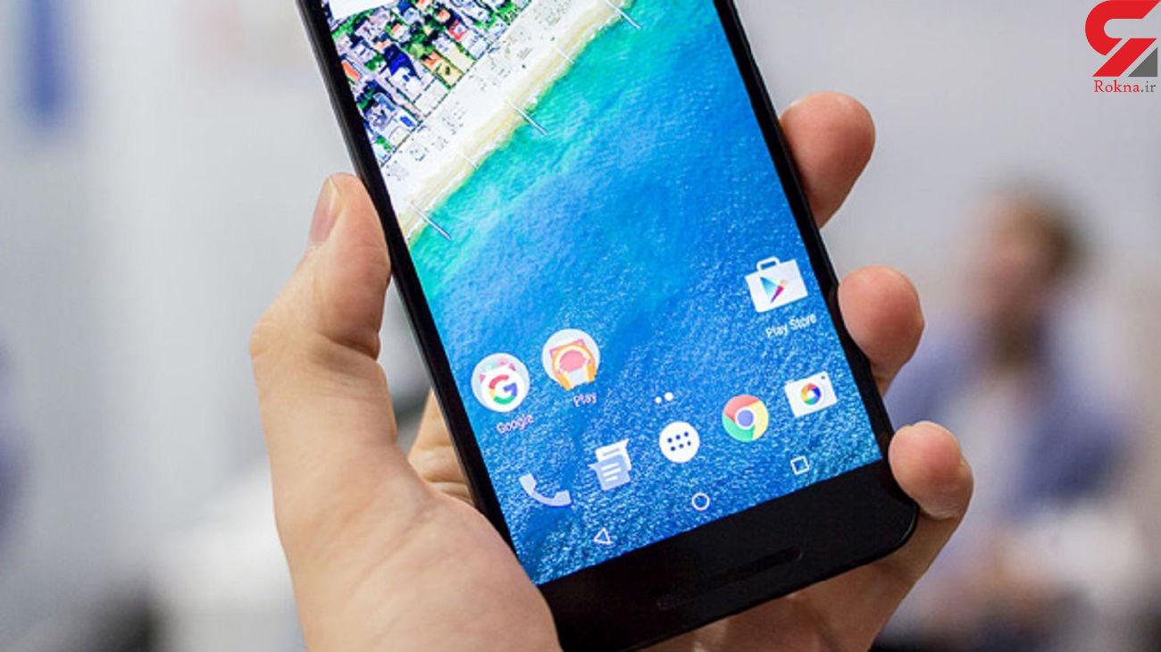 چطور مشکلات گوشیهای هوشمند اندرویدی را حل کنیم؟