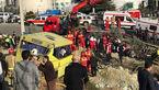 دستگیری 2 نفر به خاطر تصادف مرگبار اتوبوس دانشجویان علوم تحقیقات