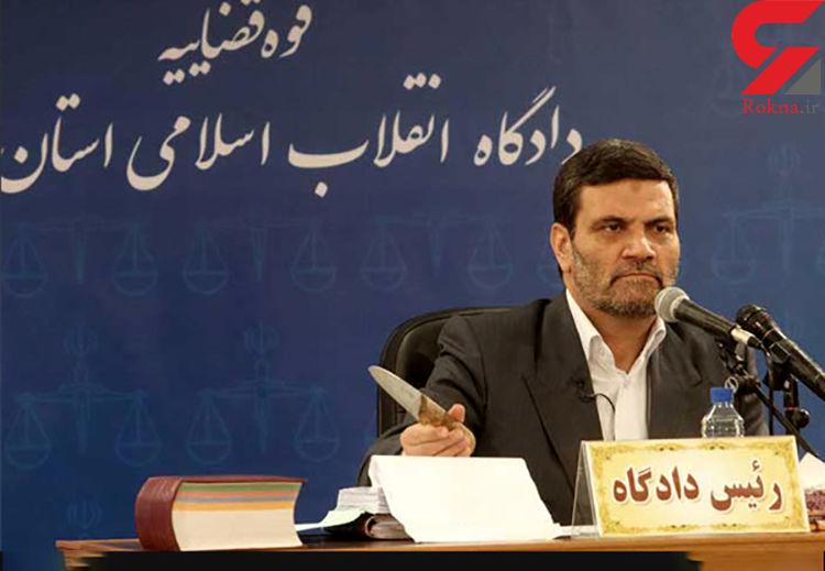 دومین جلسه متهمان 2 موسسه غیرمجاز حافظ و شرکت کشاورزی خوشه طلایی برگزار شد