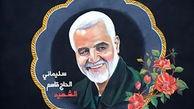 جزئیات زندگی سیاسی سردار شهید سلیمانی / توافق سلیمانی - پوتین