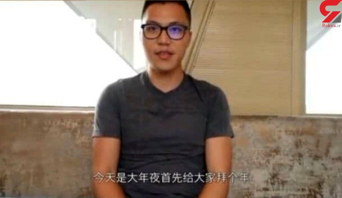 مرد چینی به زندان رفت / او آبروی دختران زیر 18 سال ایران را برد + عکس و فیلم