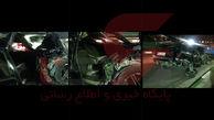 معمای پیچیده تصادف پژو استیشن در خیابان کارگر شمالی / راننده فرار کرد + عکس