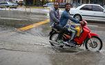 پیش بینی باران در 10 استان تا روز جمعه