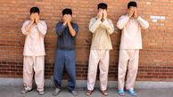 ماجرای زندگی یک هفتهای دزدان در خانهای در تبریز چه بود؟
