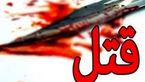 بازداشت قاتلان جوان یزدی / مردان بی رحم سال نو خانواده را عزادار کردند
