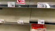 وضعیت فروشگاه های زنجیره ای پس از شیوع ویروس کرونا + فیلم