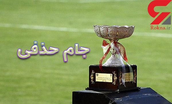 زمان دیدار پرسپولیس - نود ارومیه در جام حذفی مشخص شد