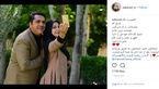 پست عاشقانه مجری زن برای همسر خواننده اش +عکس