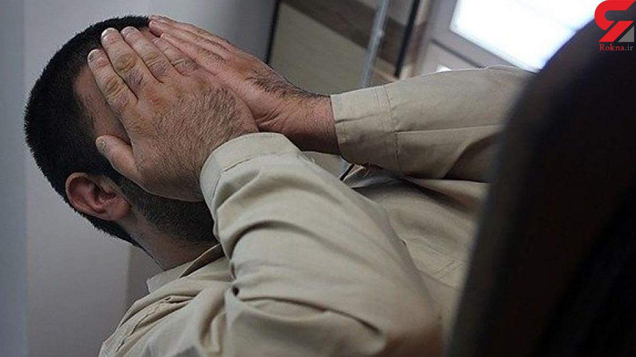 راز عامل اصلی شهادت 2 محیط بان زنجانی فاش شد