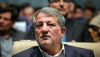 شهردار تهران تا ۲ هفته دیگر انتخاب میشود
