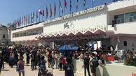 هجوم معترضان به فرش قرمز جشنواره ونیز