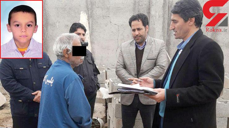 اعتراف کفتار پیر به قتل پسر 11 ساله مشهدی در باغ / نقشه پلیدم را فهمید ! + عکس