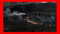 ارتفاعات جم در آتش سوخت+ عکس