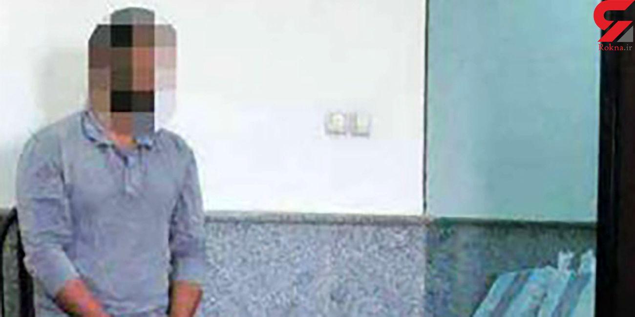 مردجوان لحظاتی قبل از مرگ قاتلش را به پلیس بومهن معرفی کرد + عکس