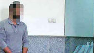 اعدام برای عامل فاجعه خونین زمستان 96 بازار تهران