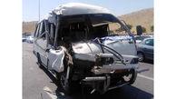 تصادف ون با کامیون در بزرگراه یاسینی / خرید میوه دردسرساز شد + عکس