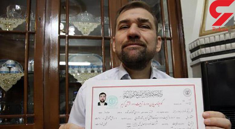 ناگفتههای سفیر قرآنی جمهوری اسلامی از روزهای سخت بیماری اش + عکس