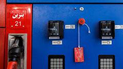 اجرای استفاده از کارت سوخت در دی ماه