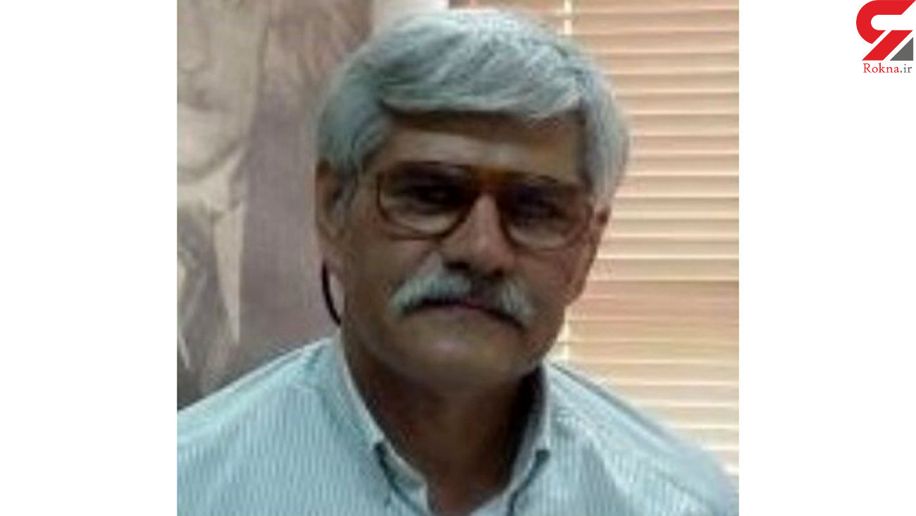 فوت اختر فیزیکدان ایرانی و کاشف 5 چشمه کیهانی +عکس