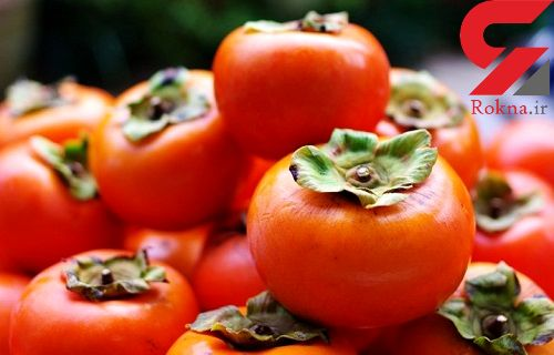 درمان مشکلات کبدی با میوه ای زمستانی
