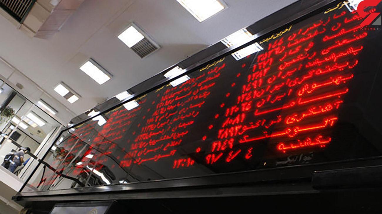 پیش بینی وضعیت بورس / آیا در بازار بمانیم ؟
