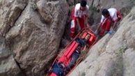 جسدی که پس از 10 روز در چهارمحال و بختیاری پیدا شد / 13 زن و مرد در آنجا چه می کردند