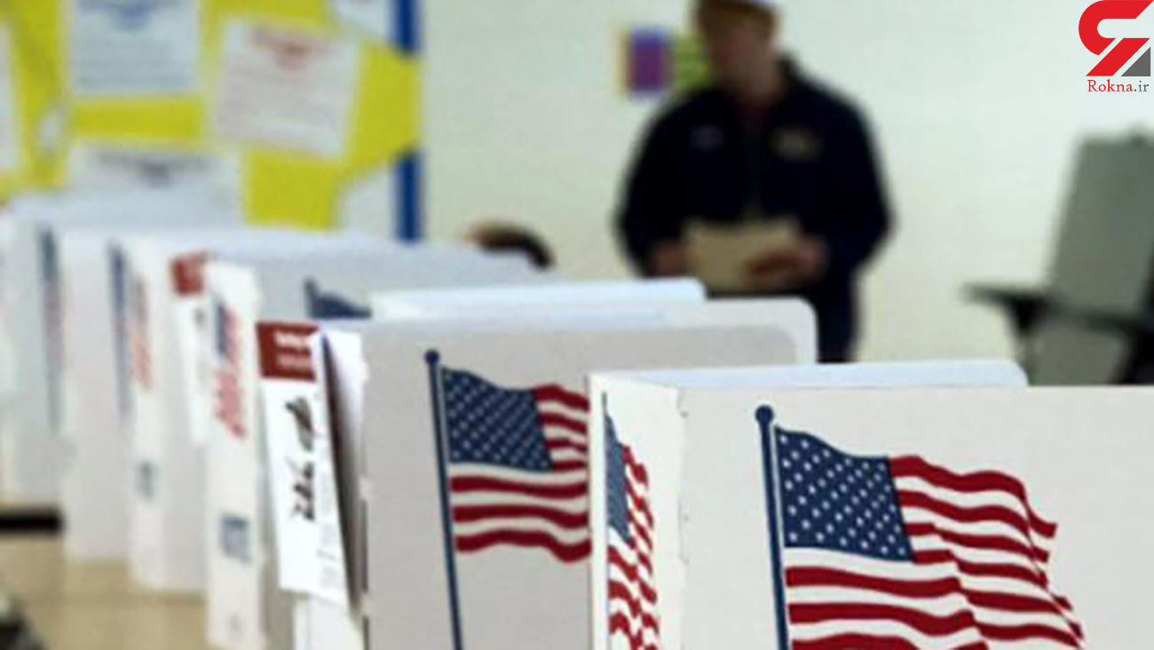 رای متفاوت مردم نیومکزیکو در انتخابات آمریکا