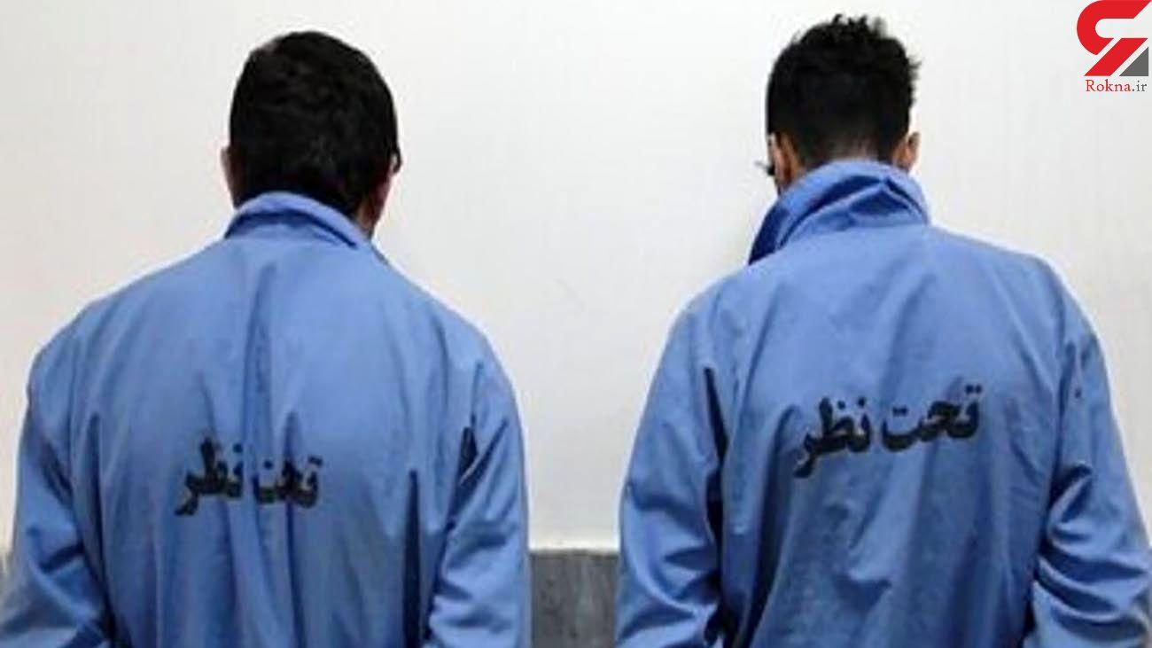 سارق حرفهای در بویین زهرا به دام پلیس افتاد