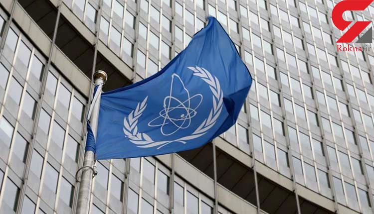 IAEA: ایران گاز UF6 را به تاسیسات فردو در قم منتقل کرده است