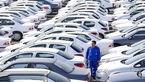 خبرهای خوش در بازار خودرو / قیمت خودرو کاهش مییابد