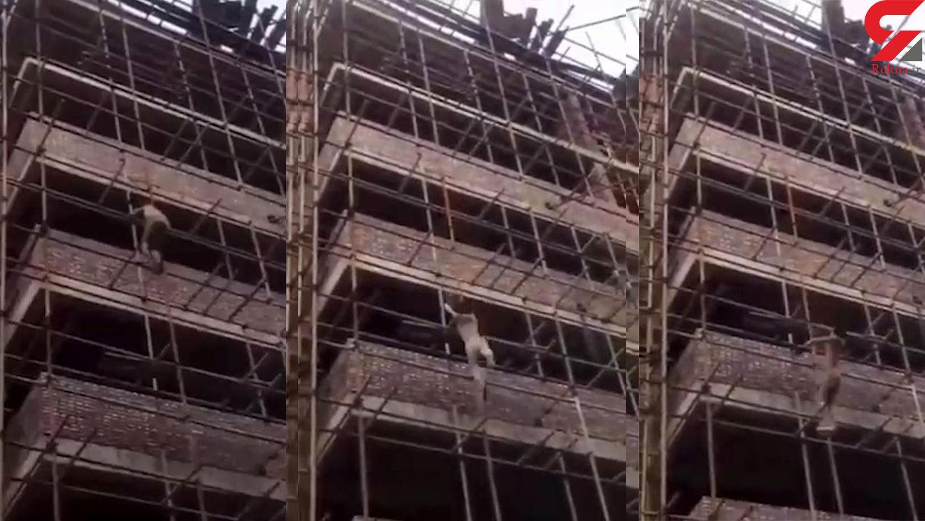 سقوط آزاد مرد ماجراجو از برج نیمه ساخته در ایران + فیلم