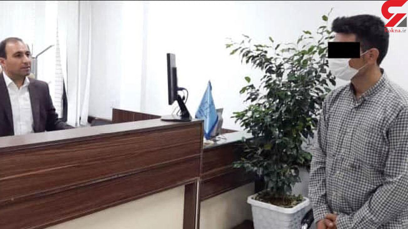اعتراف به چگونگی کشتن افسر پلیس در مشهد + فیلم و عکس افسر شهید محمد قاینی